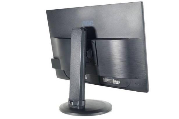 AOC P2460PXQ 24'' LED 1920x1200 PLS D-SUB DVI DISPLAYPORT