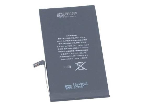 BATERIA DO APPLE iPhone 7P 7+ 616-00250 2900mAh